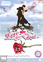Love You My Angel: 25 Romantic Hindi Songs From Films