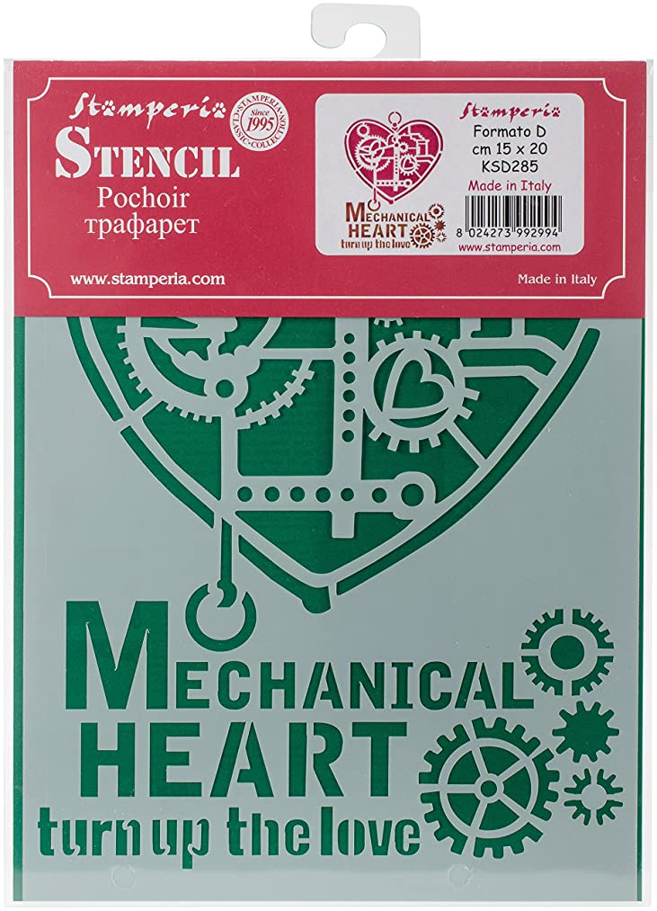 Stamperia Intl Mechanical Heart Stamperia Stencil D 7.87