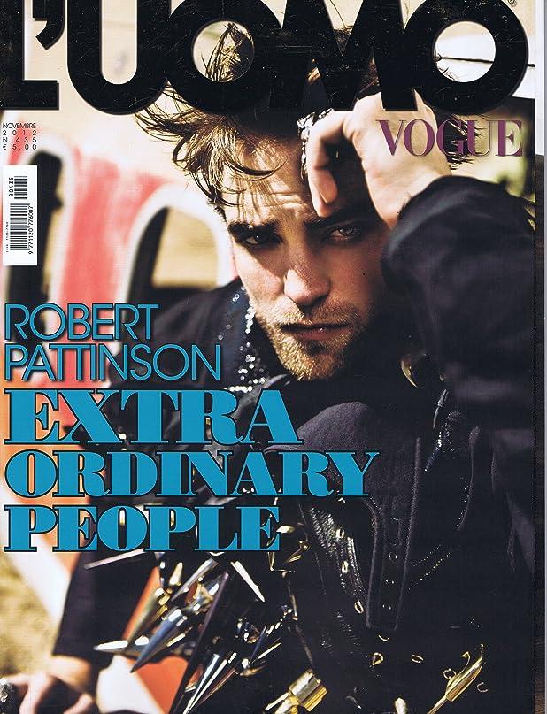 サンドイッチ仮装パンツL'Uomo Vogue [Italy] November 2012 (単号)