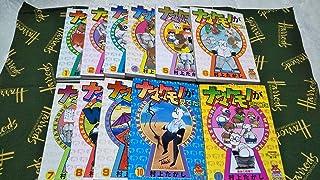 ナマケモノが見てた コミック 全11巻完結セット (ヤングジャンプコミックス)