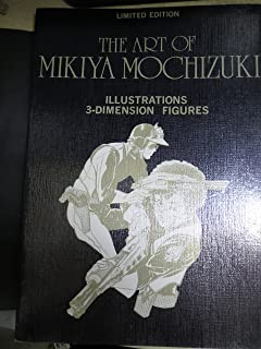 望月三起也画集 the art of mikiya machizuki limited edition