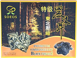 Soeos Dried Woodear Mushroom, Premium Compressed Black Fungus, Dried Black Fungus, 10 Times Volume after Soaking (7 oz) (1 PACK)