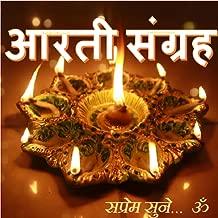 Aarti Sangrah - 21 Best Hindi Audio Aarti