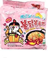 Samyang Hot Chicken Flavour Ramen Carbonara (Limited Edition) 130g (Pack of 5)