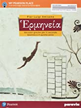 Scaricare Libri Hermenèia. Versioni greche. Per le Scuole superiori. Con e-book. Con espansione online PDF