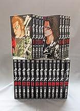 クローズ 新装版 コミック 1-22巻セット (少年チャンピオン・コミックスエクストラ)