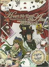 HEART NO KUNI NO ALICE : WONDERFUL WONDER WORLD - COMPLETE MOVIE SERIES DVD BOX SET