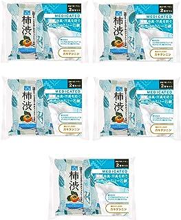 【お徳用 5 セット】 ペリカン 柿渋ファミリー石鹸 80g×2個×5セット