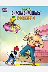 CHACHA CHAUDHARY DIGEST 4: CHACHA CHAUDHARY Kindle Edition