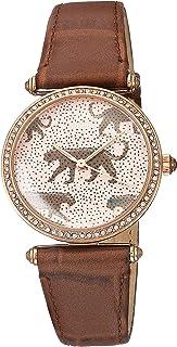 ساعة فوسيل ليريك للنساء - ES4683