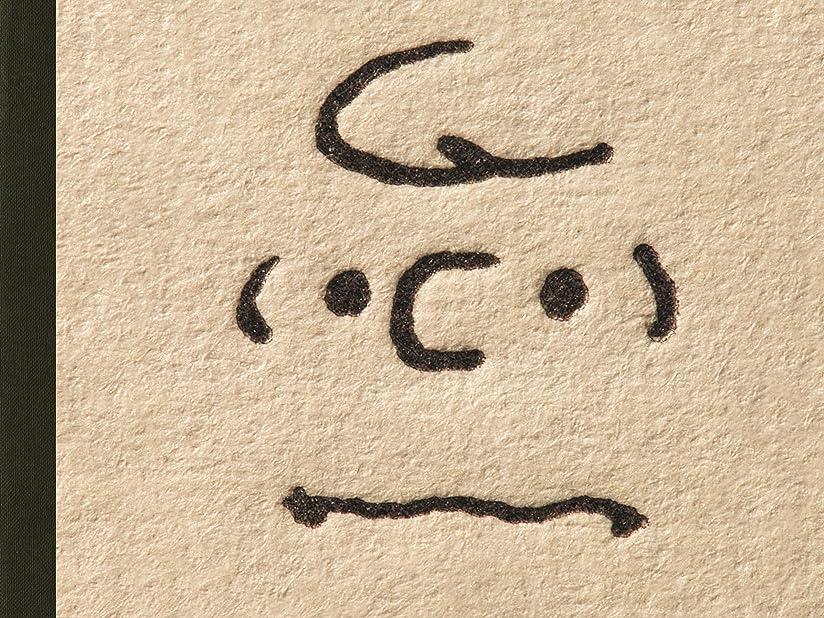 全く親指真鍮Only What's Necessary: Charles M. Schulz and the Art of Peanuts (English Edition)