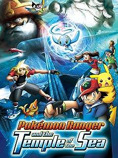 Best phantom pokemon go Reviews