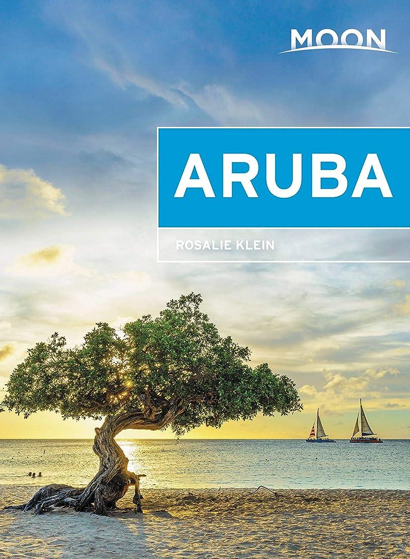 十億最小化する半円Moon Aruba (Travel Guide) (English Edition)