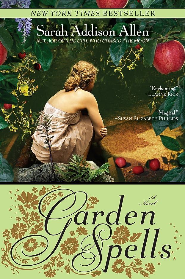 お気に入り慈悲米ドルGarden Spells: A Novel (Waverly Family Book 1) (English Edition)
