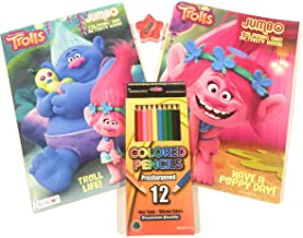 Trolls Jumbo Coloring and Activity Bundle(4) 2 Jumbo Coloring/ Activity Books, 12pk color pencils (Plus a FREE Star Pencil Sharpener)