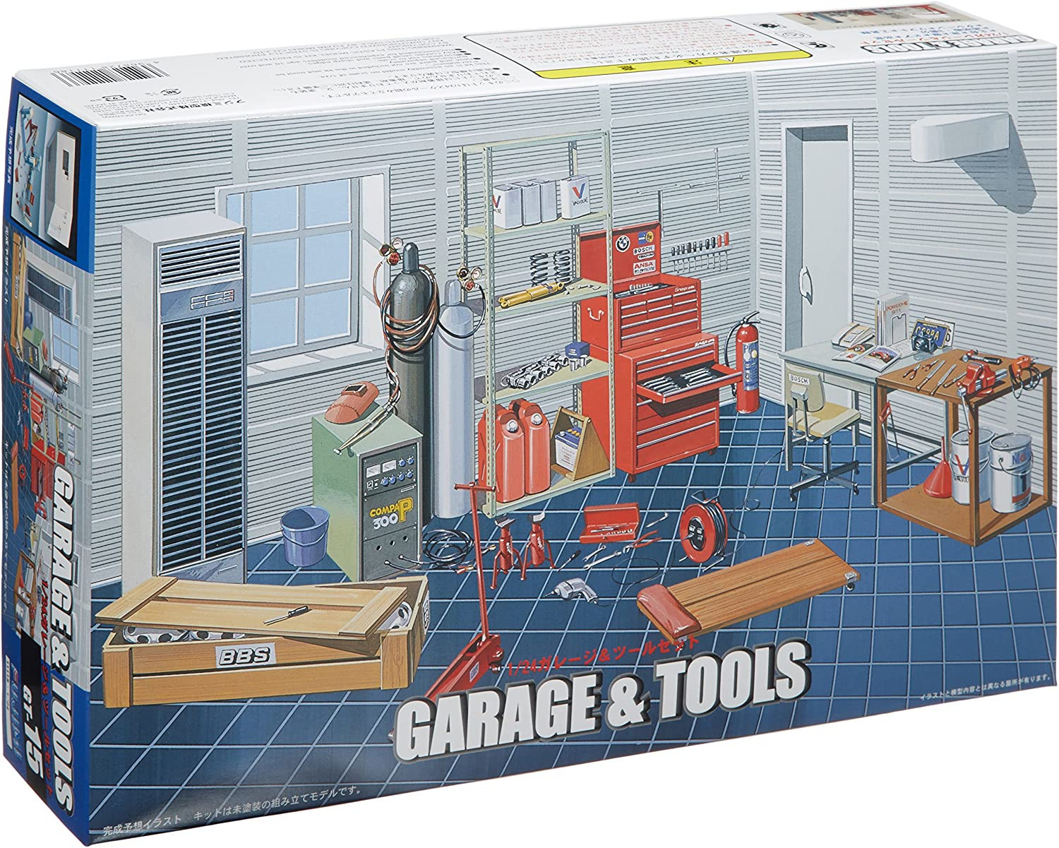 Fujimi  Garage & Tools Set,