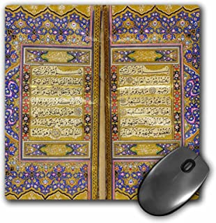 3dRose LLC 8 x 8 x 0.25 Inches Mouse Pad, Purple and Gold Islamic Suras, Decorated Quran Prayers in Arabic Text (mp_162529_1)