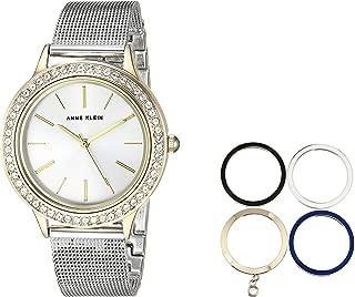 Women's Swarovski Crystal Accented Watch and Interchangeable Bezel Set