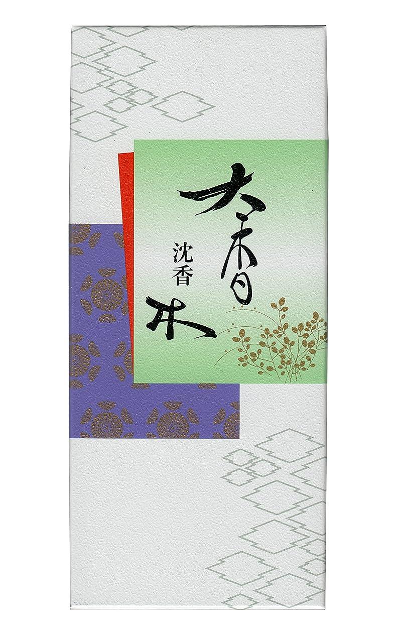 Seikado Japanese Agarwood Incense Sticks jinko Daikobokuスモールパック?–?5.5インチ55?sticks?–?日本製?–?Aloeswood?–?Oud