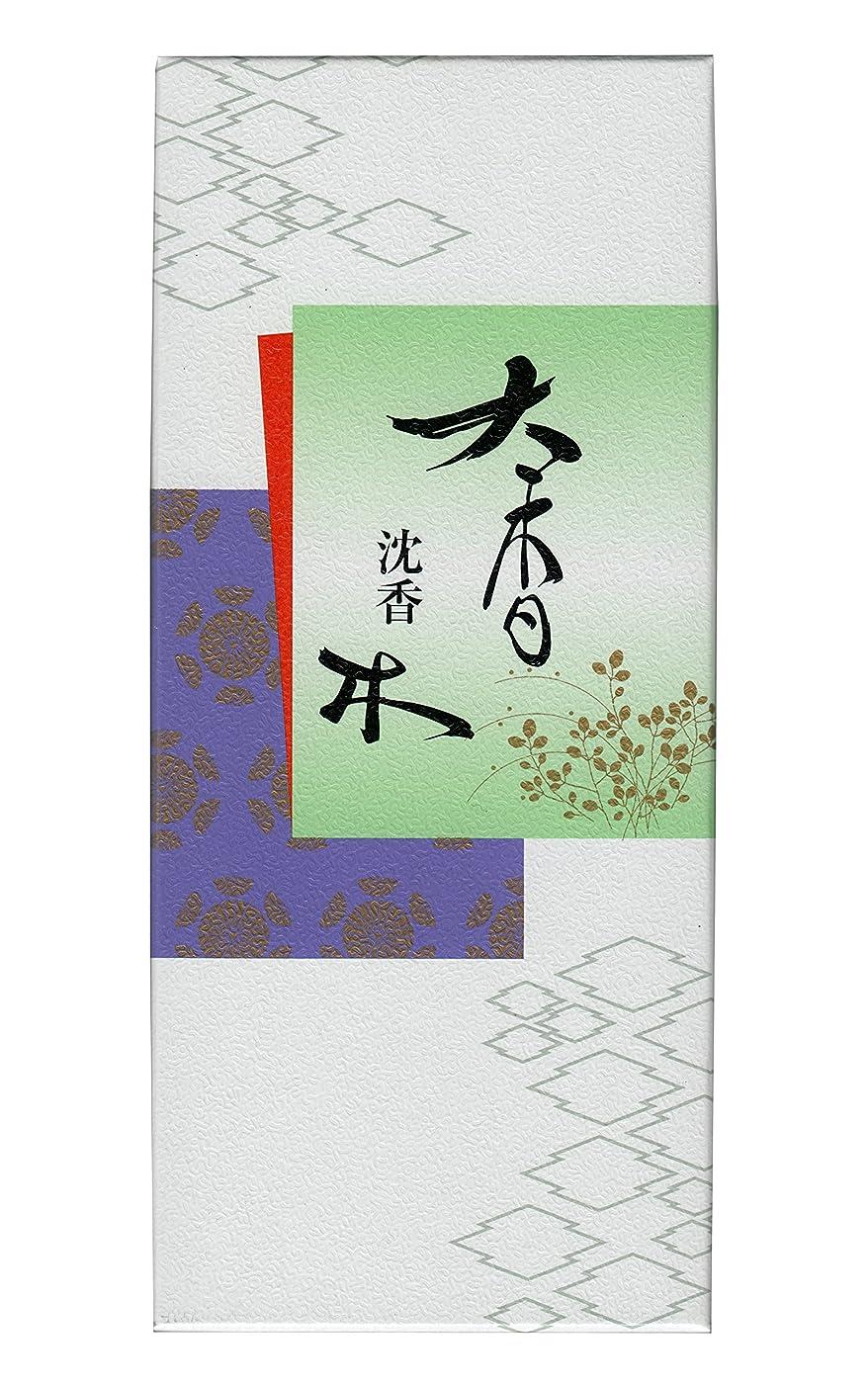 文芸誕生アウターSeikado Japanese Agarwood Incense Sticks jinko Daikobokuスモールパック?–?5.5インチ55?sticks?–?日本製?–?Aloeswood?–?Oud