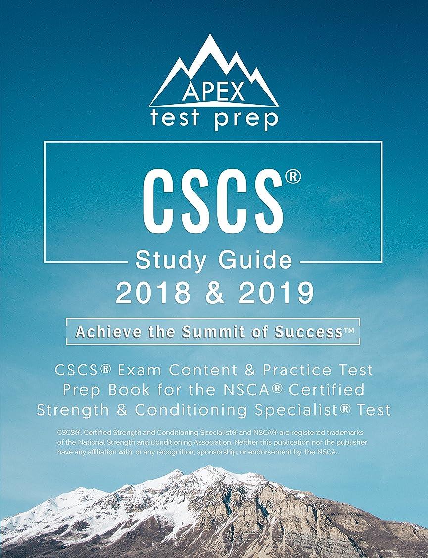 クロス無線服を着るCSCS Study Guide 2018 & 2019: CSCS Exam Content & Practice Test Prep Book for the NSCA Certified Strength & Conditioning Specialist Test (English Edition)