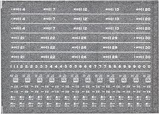 レボリューションファクトリーNゲージオロ11インレタ RLF4127