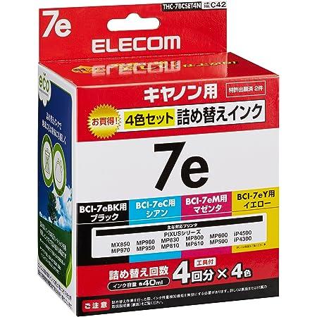 【2010年モデル】エレコム 詰め替えインク キャノン BCI-7e対応 4色セット 4回分 THC-7BCSET4N