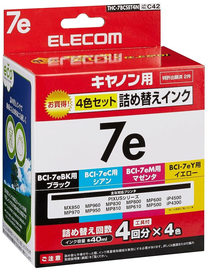 首尾一貫した美的懲らしめ【2010年モデル】エレコム 詰め替えインク キャノン BCI-7e対応 4色セット 4回分 THC-7BCSET4N