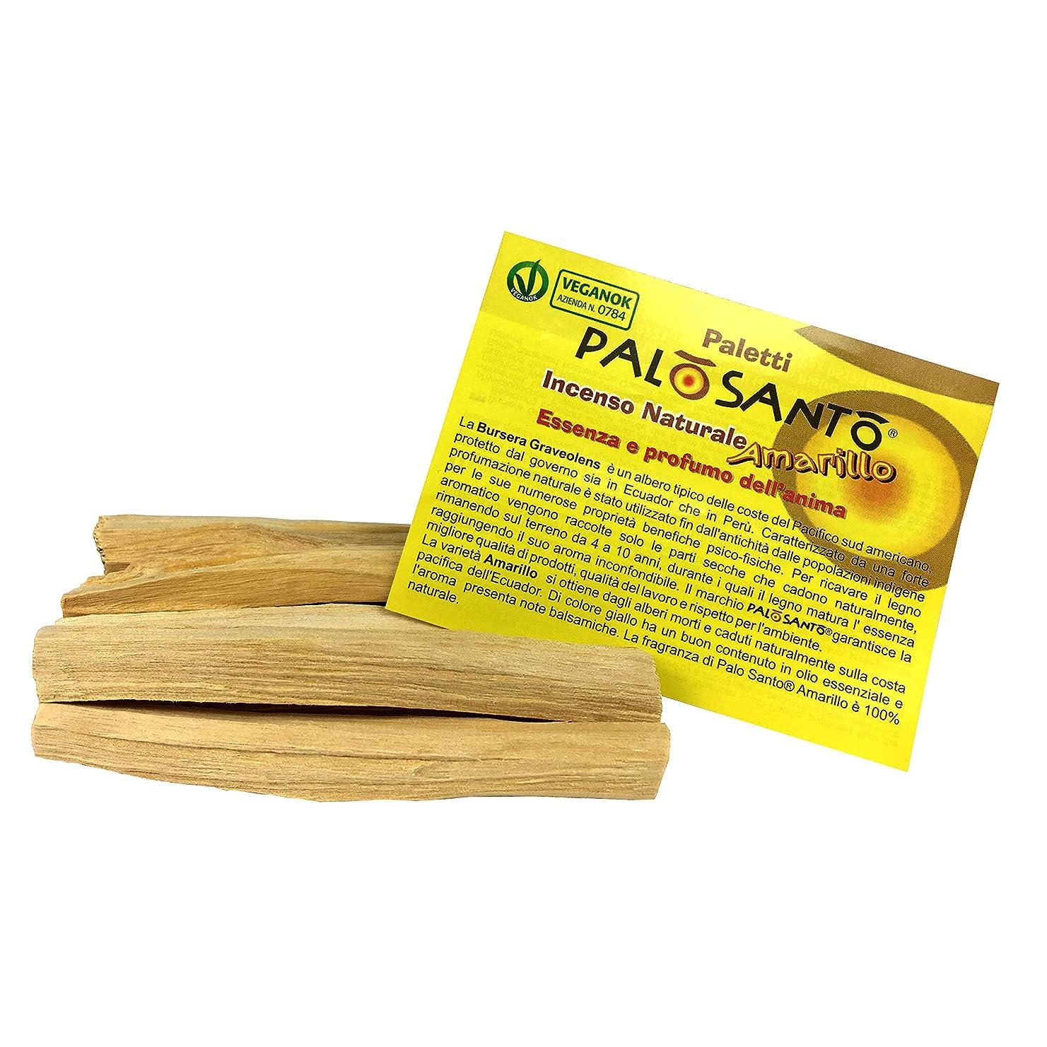 有望寛大さウェブPalo Santo Sticks Amarillo - 天然香スティック - 瞑想、リラックス、不安、ヨガの香 - オリジナルBursera Graveolens聖ポールシャーマニック品質 - 12スティック