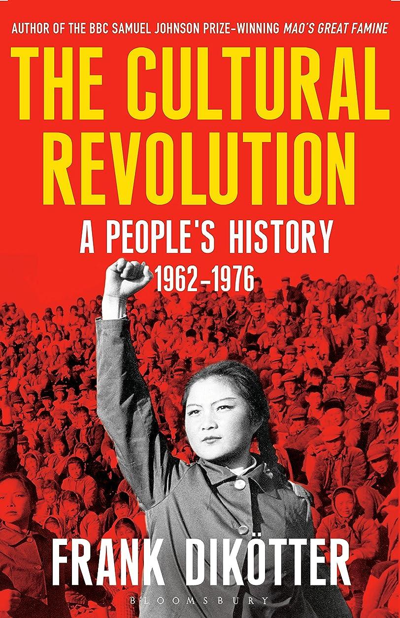 短くするグレーマニアックThe Cultural Revolution: A People's History, 1962—1976 (Peoples Trilogy 3) (English Edition)