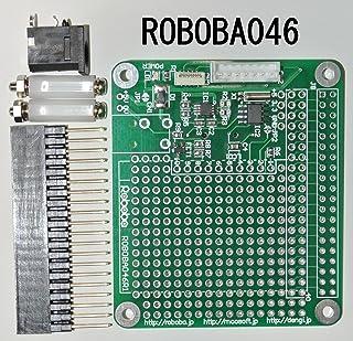 ROBOBA046 Raspberry Pi 拡張基板