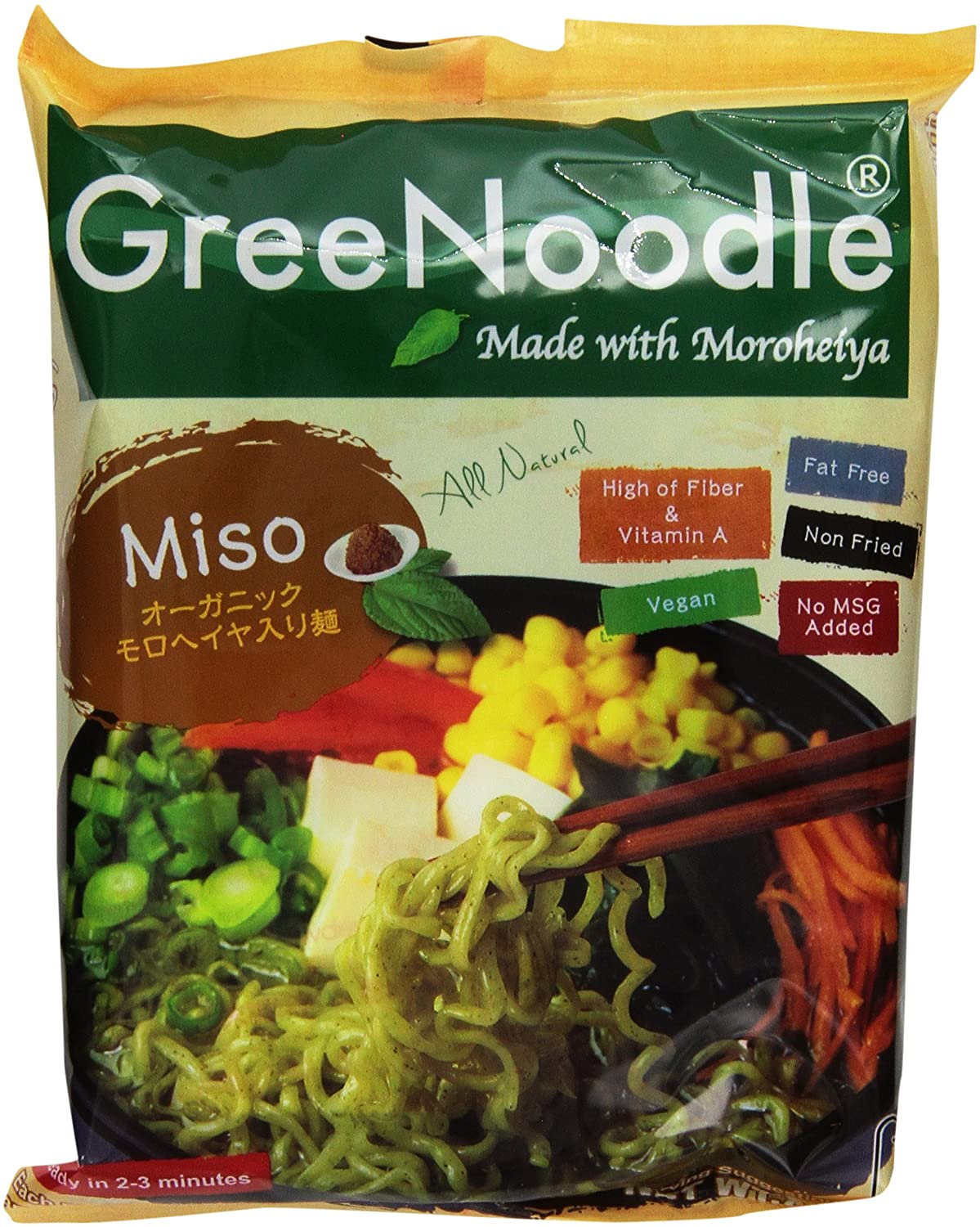 GreeNoodle half Mail order with Miso count Soup 12