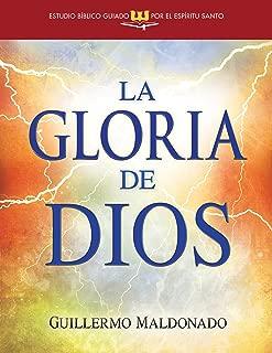 Best la gloria de dios estudio biblico Reviews