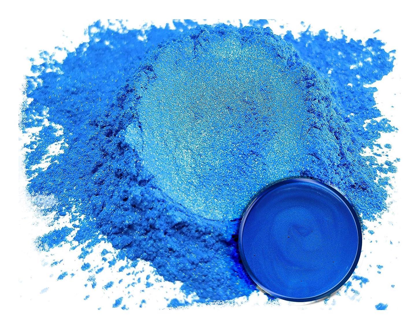 Eye Candy Pearls 25gr Dark Ocean Blue Mica Powder Pigments (Resin, Paint, Epoxy, Soaps, Nail Polish, Liquid Wraps)