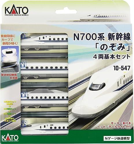 mejor marca Kato 7072764 - N700 Shinkansen Shinkansen Shinkansen Tren de inclinación  Más asequible