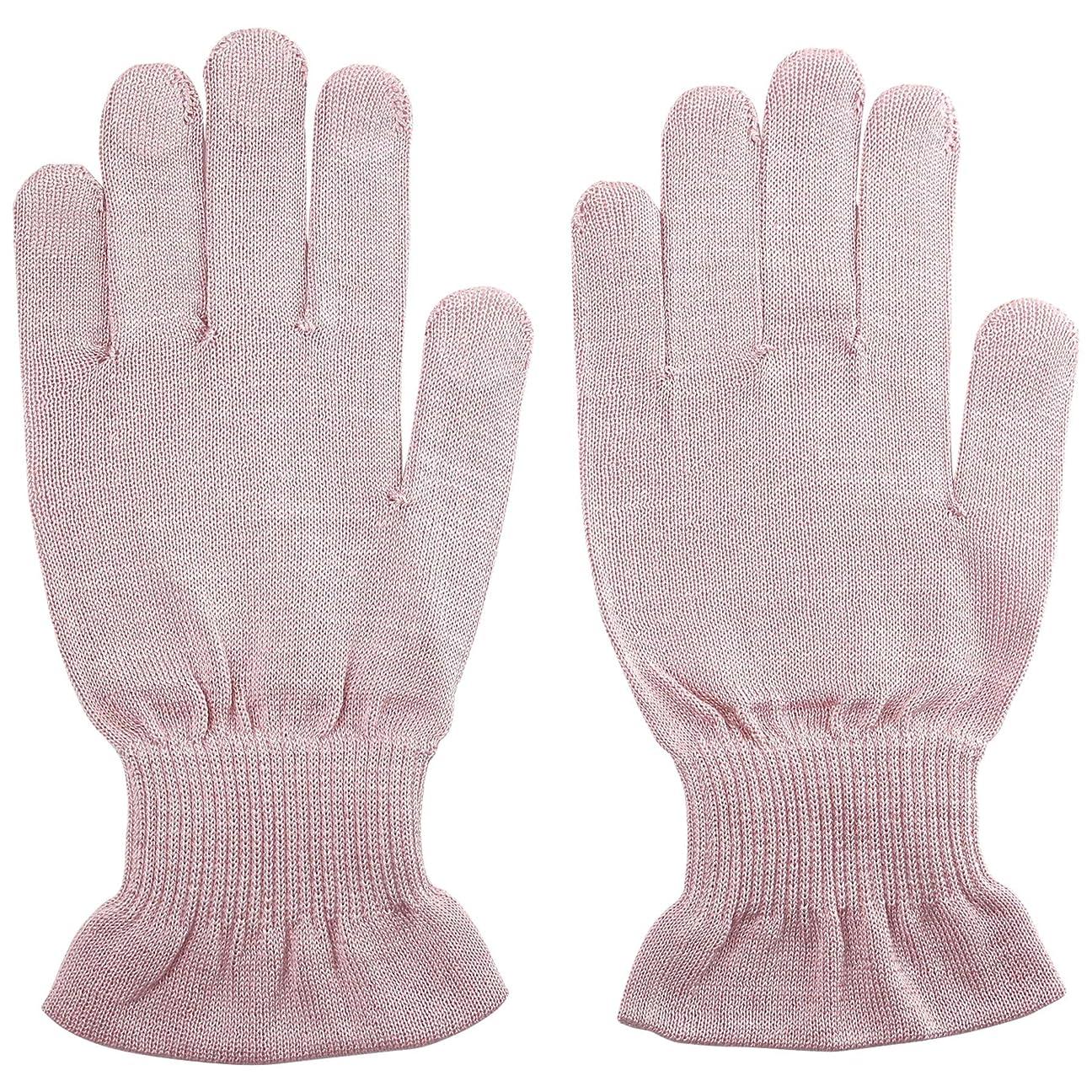 消毒する標準ボール温むすび ハンドケア手袋 【手のひら美人 女性用 M~Lサイズ】 ペールピンク