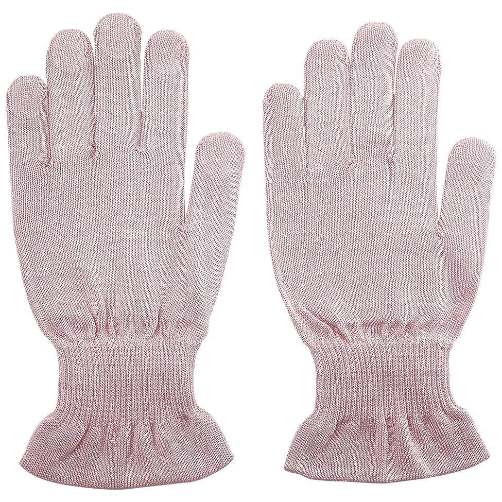 化学輪郭記念日温むすび ハンドケア手袋 【手のひら美人 女性用 M~Lサイズ】 ペールピンク