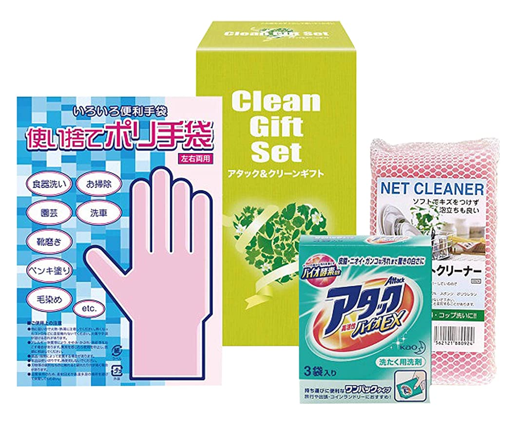 手足エンターテインメントジャム花王 アタック 洗濯 洗剤 &クリーン 贈答 ギフト 3点セット KAG-A 6850