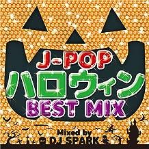 Best dj sparks mix Reviews