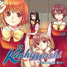 Kashimashi ~Girl Meets Girl~ (Issues) (5 Book Series)