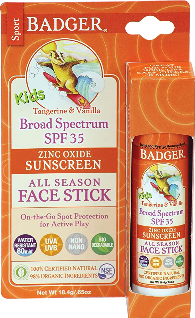 モンクサドルアフリカ人Badger Company, Kids Sport Sunscreen All Season Face Stick, SPF 35, Tangerine & Vanilla, .65 oz (18.4 g)