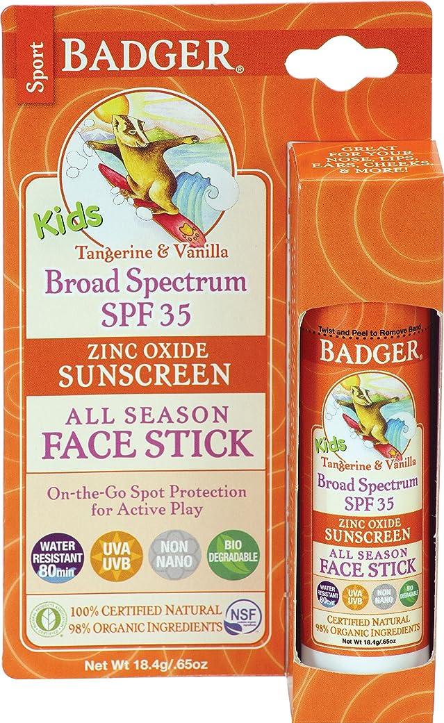 反射奨励十Badger Company, Kids Sport Sunscreen All Season Face Stick, SPF 35, Tangerine & Vanilla, .65 oz (18.4 g)
