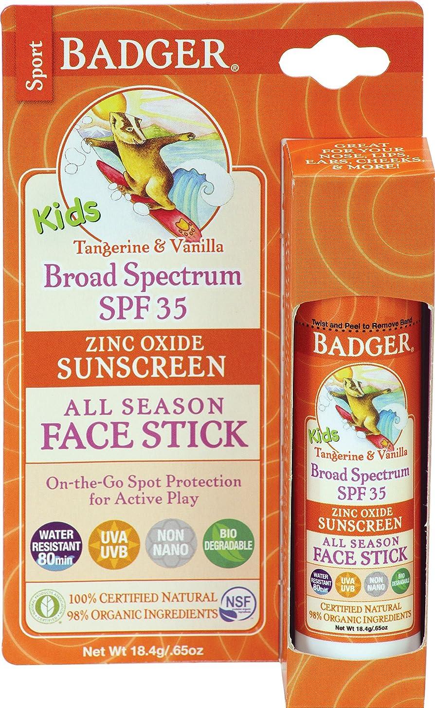 言及する分岐する情熱的Badger Company, Kids Sport Sunscreen All Season Face Stick, SPF 35, Tangerine & Vanilla, .65 oz (18.4 g)