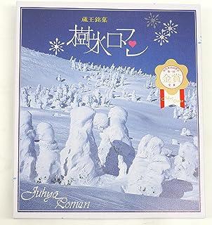 かし 蔵王銘菓 樹氷ロマン24本入