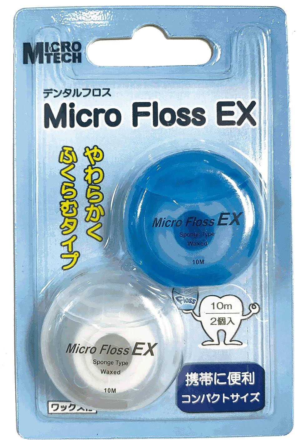 謎アライアンス魚マイクロフロスEX 2個入り×5