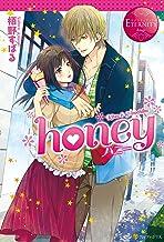 表紙: Honey (エタニティブックス) | 八美☆わん