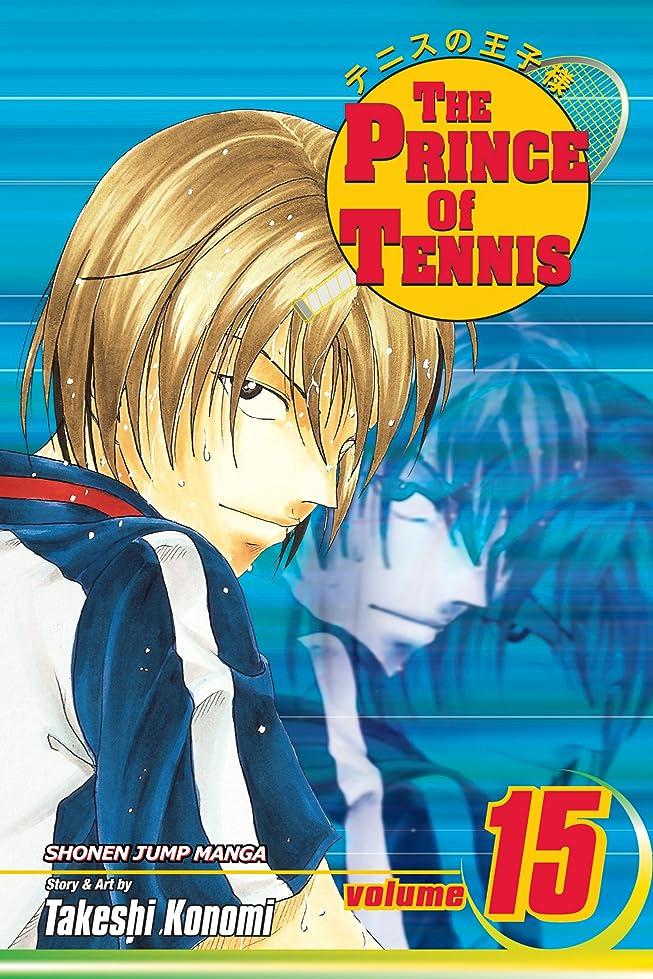 水差ししゃがむ落花生The Prince of Tennis, Vol. 15: The Sadaharu-Kaoru Pair (English Edition)