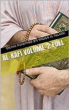 Al-Kafi Volume-2 Full
