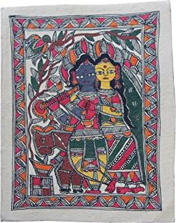Framed Handpainted Loving Radha Krishna Playing Flute Madhubani Painting Paper Depicting Stories from India Folklore Made by Artist of Bihar History Which Dates Back from The Days of Ramayana