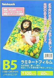 ナカバヤシ ラミネートフィルム 20枚入 188×263mm B5 LPR-B5E2-SP